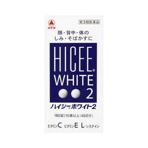 【第3類医薬品】《武田薬品》ハイシーホワイト2 (180錠)