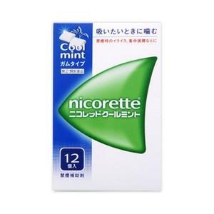《武田薬品》 ニコレットクールミント 12個入 【指定第2類医薬品】 (禁煙補助剤)|ace