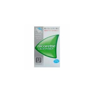 《武田薬品》 ニコレット アイスミント 12個入 【指定第2類医薬品】 禁煙補助剤|ace