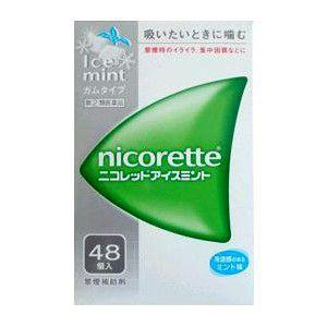 《武田薬品》 ニコレット アイスミント 48個入 【指定第2類医薬品】 禁煙補助剤|ace