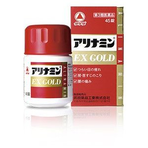 《武田薬品》 アリナミンEXゴールド 45錠 【第3類医薬品】