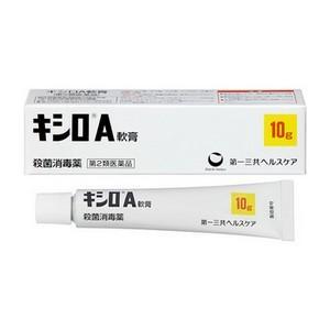 □ 患部の痛みをはやくしずめ、かゆみ、はれをおさえます □ 刺激が少ない油性基剤を使用していますので...
