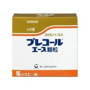 《第一三共ヘルスケア》 プレコールエース顆粒 16包 【指定...