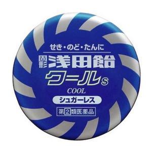 《浅田飴》 固形浅田飴 クールS シュガーレス50錠 【指定...