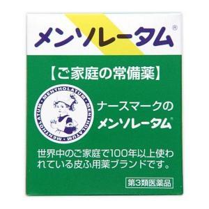 ロート製薬》 メンソレータム 軟膏c 75g 【第3類医薬品 ...