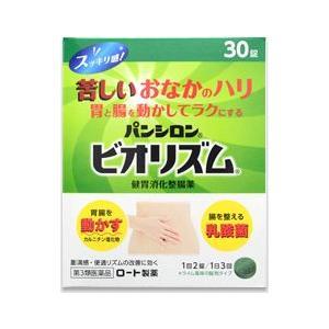 《ロート製薬》 パンシロン ビオリズム 健胃消化整腸薬 30...