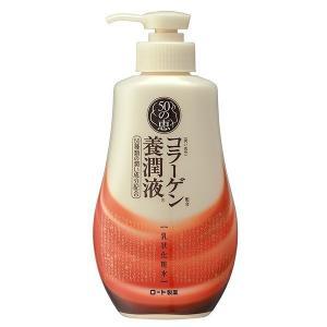 《ロート製薬》 50の恵 コラーゲン配合 養潤液 ボトルタイプ 230ml  (乳白化粧水)