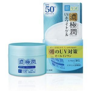《ロート製薬》 肌ラボ 極潤 UVホワイトゲル 90g (SPF50+/PA++++)