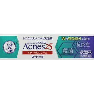 【第2類医薬品】《ロート製薬》 メンソレータム アクネス25 メディカルクリームc 16g (ニキビ治療薬)...
