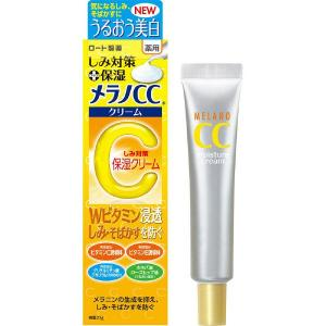 【医薬部外品】《ロート製薬》 メラノCC 薬用しみ対策保湿クリーム 23g (薬用ホワイトニングクリーム)|ace