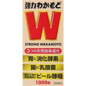 《わかもと製薬》 強力わかもと 1000錠 【指定医薬部外品】