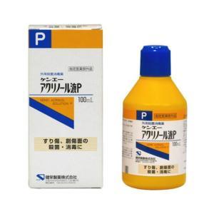 《健栄製薬》 アクリノール液P 100ml 【指定医薬部外品...