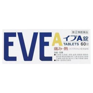 《エスエス製薬》 イブA錠 60錠 【指定第2類医薬品】 (...