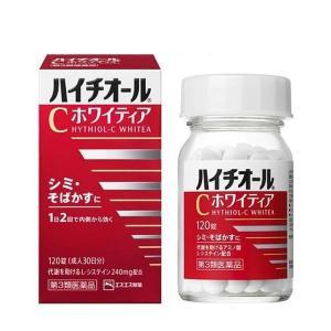 ◆ハイチオールCホワイティアは、シミ・そばかす治療薬です。 抗酸化作用を持つL-システインが、シミの...