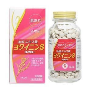 【小太郎漢方】ヨクイニンS「コタロー」(720錠)《第3類医薬品》