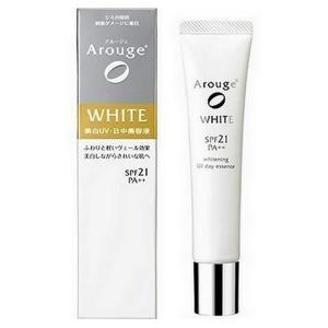 アルージェ ホワイトニング UVデイエッセンス 30g (美白美容液)