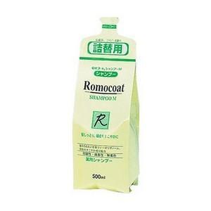 《全薬工業》 ロモコートシャンプーM 詰替え用 500mL 【医薬部外品】 (弱酸性シャンプー)