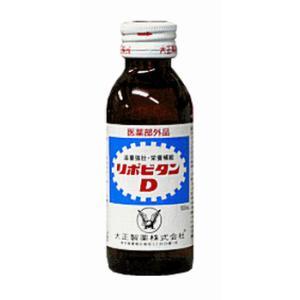 □ リポビタンDは、1本中にタウリン1000mgとイノシトール、ビタミンB群などを配合した100mL...