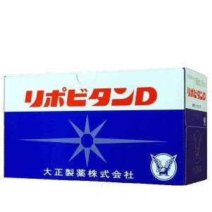 《大正製薬》 リポビタンD 100ml×10本 【指定医薬部外品】 ☆得々セット☆