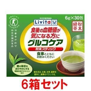 《大正製薬》 グルコケア 粉末スティック 30包 (特定保健用食品) × 6箱セット