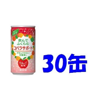 《大正製薬》 コバラサポート りんご風味 30缶|ace