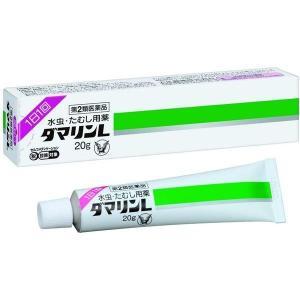 《大正製薬》 ダマリンL 20g 【第2類医薬品】(水虫治療薬)