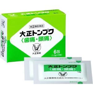 《大正製薬》 大正トンプク 6包 (解熱鎮痛剤) 【指定第2類医薬品】