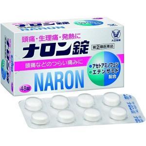 【指定第2類医薬品】《大正製薬》ナロン錠(48錠)(消炎鎮痛...