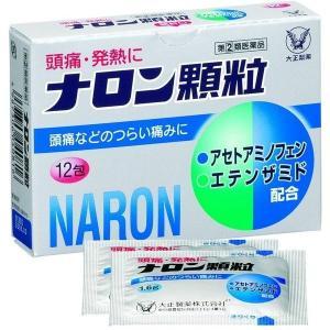 《大正製薬》 ナロン顆粒 12包 【指定第2類医薬品】 (消...