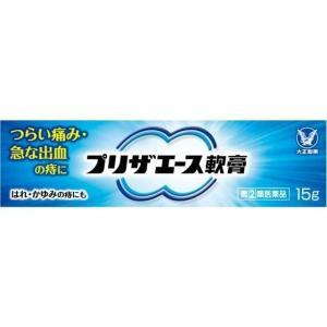 《大正製薬》 プリザエース軟膏 15g 【指定第2類医薬品】(痔疾患薬)