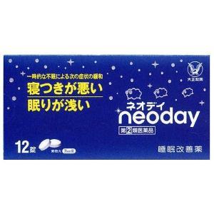《大正製薬》 ネオデイ 12錠 【指定第2類医薬品】 (睡眠改善薬)