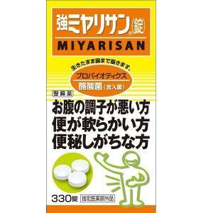 《ミヤリサン製薬》 強ミヤリサン錠 330錠 【指定医薬部外品】 (整腸剤)
