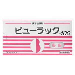 《皇漢堂製薬》 ビューラックA 400錠 【第2類医薬品】 (便秘薬)|ace