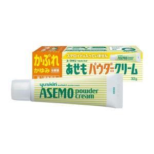 《ユースキン製薬》 ユースキン リカAソフトP あせもパウダークリーム 32g 【第3類医薬品】