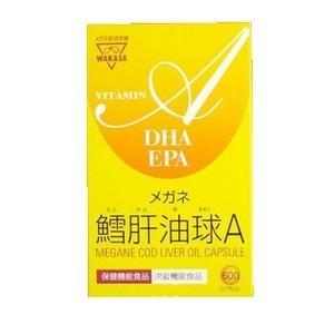 《メガネ肝油本舗》メガネ鱈肝油球A 600カプセル 【保健機能食品・栄養機能食品】