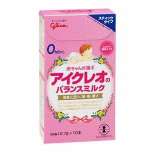 《アイクレオ》 バランスミルク スティックタイプ 12.7g×10本入 <0ヶ月から> (粉ミルク)|ace