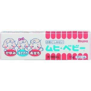 《池田模範堂》 ムヒベビー 15g 【第3類医薬品】 (かゆみ止め)|ace