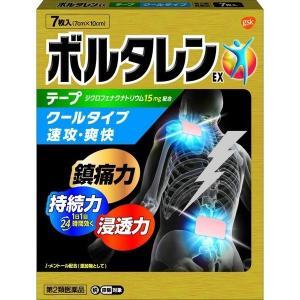 《ノバルティスファーマ》ボルタレンEXテープ 7枚入(7×10cm) 【第2類医薬品】鎮痛消炎テープ|ace