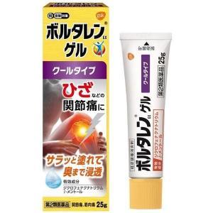 《ノバルティスファーマ》ボルタレンEX  ゲル クールタイプ 25g 【第2類医薬品】鎮痛消炎剤 ace