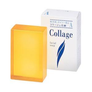 コラージュA脂性肌用石鹸 100g