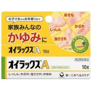 《第一三共》 オイラックスA 10g 【指定第2類医薬品】|ace
