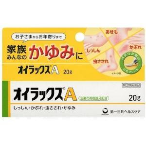 《第一三共》 オイラックスA 20g 【指定第2類医薬品】|ace