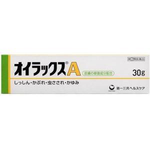 《第一三共》 オイラックスA 30g 【指定第2類医薬品】|ace