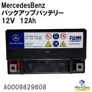 メルセデスベンツ W220  フロントエアサス ・S 320 ・S 320 CDI ・S 350 ・...