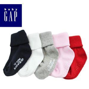 (まとめ買い割対象) baby Gap ベビーギャップ アウトレット ベビー キッズ 子供 靴下 ソックス   (クロネコDM便可)