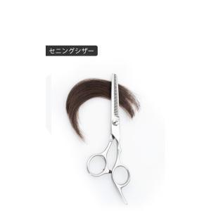 散髪ハサミセット 5点セット カットバサミ スキバサミ コーム シザーケース ラバークッション|acehigh|04