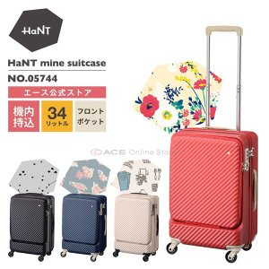 スーツケース 機内持ち込み フロントポケット付き エース HaNT/ハント  マイン 34リットル ...