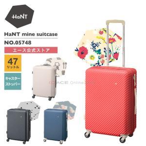 スーツケース ファスナー ハード エース 女の子用スーツケー...