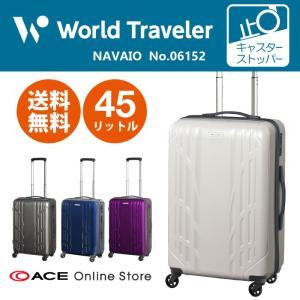 スーツケース キャスターストッパー エース ワールドトラベラー ナヴァイオ 送料無料 45リットル キャリーケース 06152|aceonlinestore