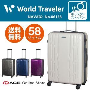 スーツケース キャスターストッパー 58リットル エース ワールドトラベラー ナヴァイオ 送料無料 キャリーケース キャリーバッグ 06153|aceonlinestore